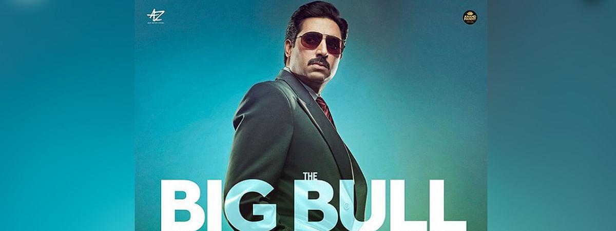अभिषेक बच्चन की फिल्म 'द बिग बुल' का नया पोस्टर