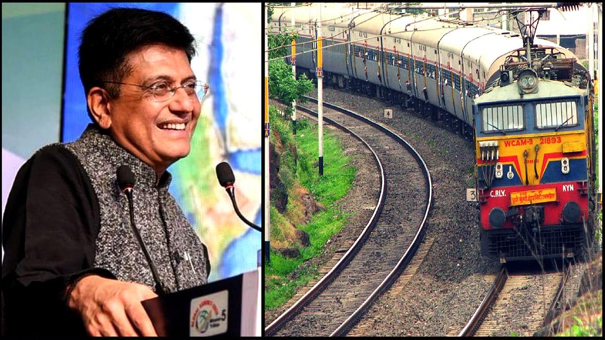 रेलवे के प्राइवेटाइजेशन पर उठ रहे सवालों पर रेल मंत्री गोयल ने दिए जवाब