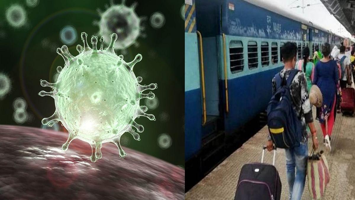 कोरोना वायरस के कारण कई यात्री ट्रेनेेें हुई निरस्त