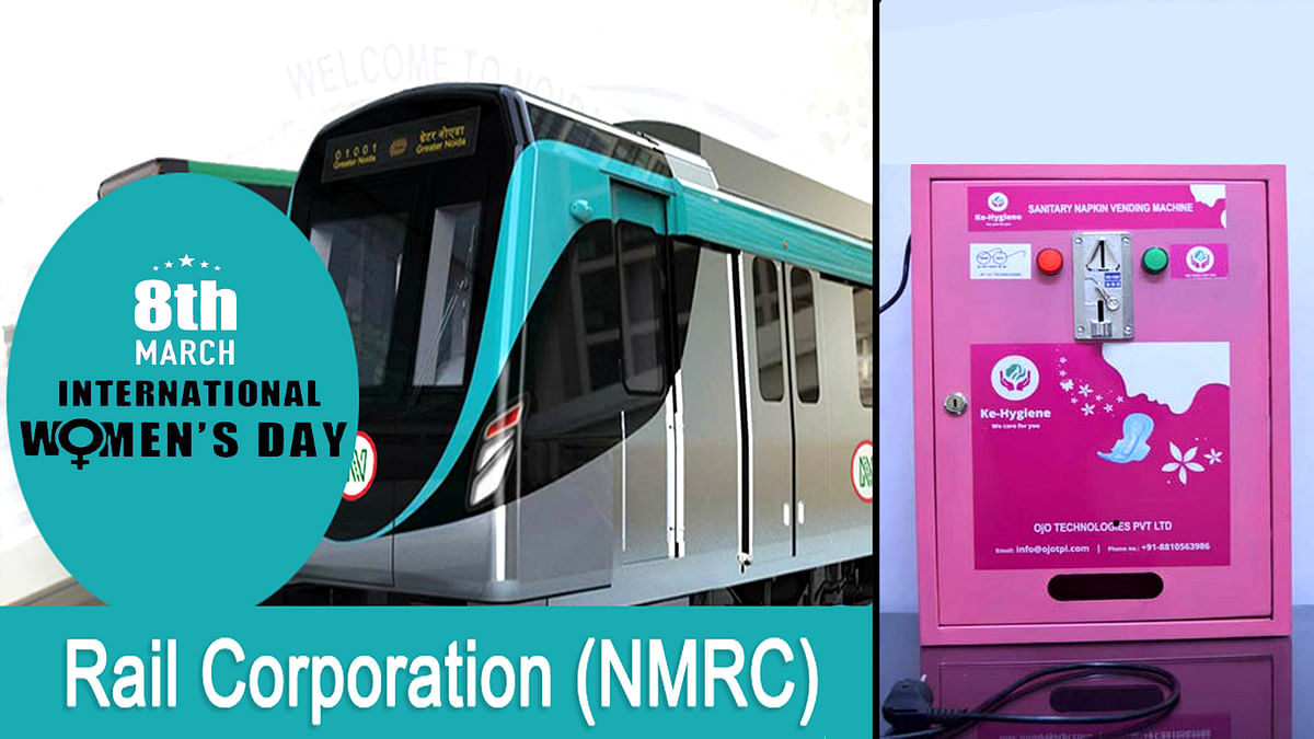 NMRC will give free sanitary napkins to women