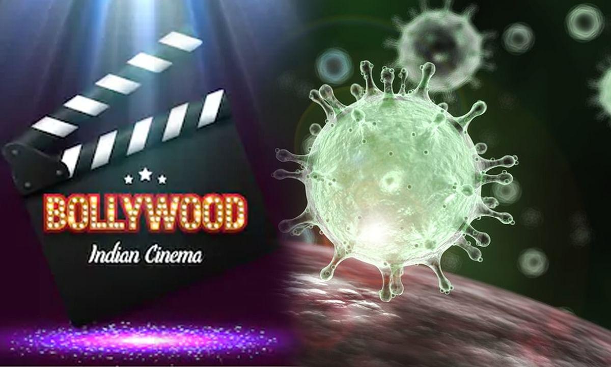 COVID-19: मनोरंजन उद्योग के लिए बड़ा झटका, 31 मार्च तक शूटिंग बंद