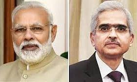 RBI द्वारा उठाए गए कदमों की PM मोदी सहित इन नेताओं ने की सराहना