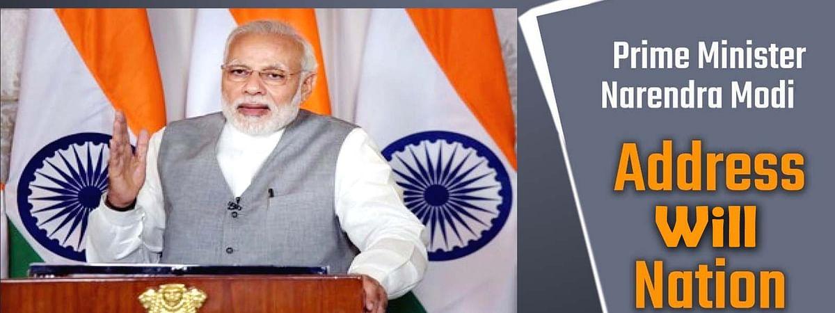 PM Modi Will Address Nation Today