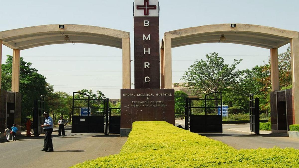 भोपाल मेमोरियल हॉस्पिटल लड़ेगा अब कोविद-19 से