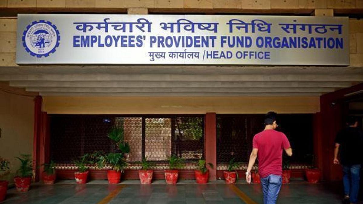 आत्मनिर्भर भारत रोजगार योजना के तहत सरकार की PF पर बड़ी घोषणा