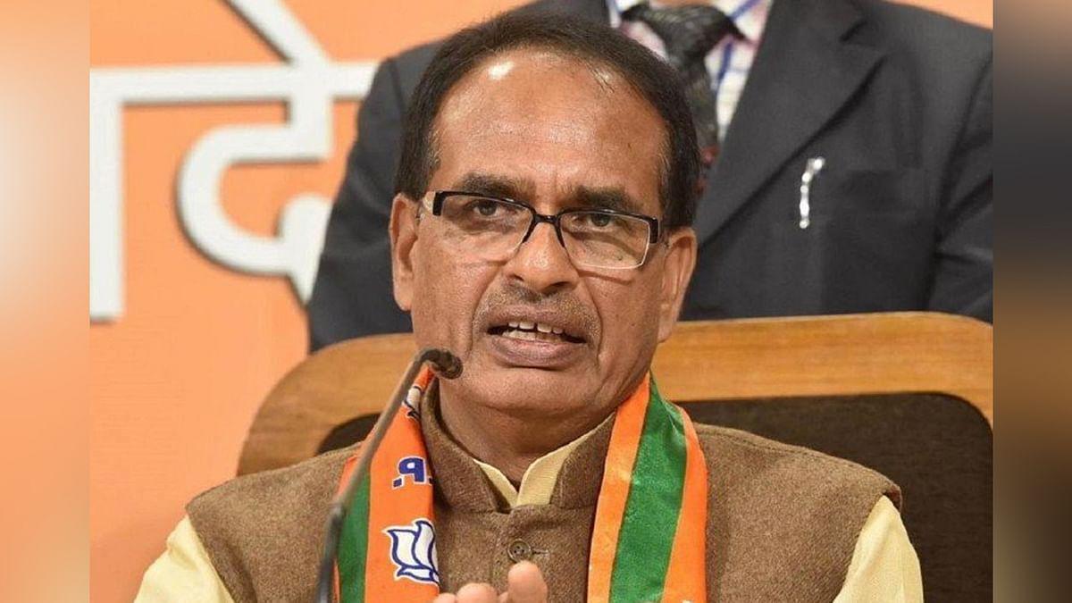 भारत बंद के आह्वान के बीच शिवराज का बयान, MP के किसान को लेकर कही यह बात