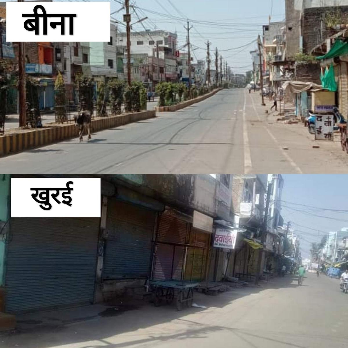 सागर जिले के बीना-खुरई में जनता कर्फ्यू का असर