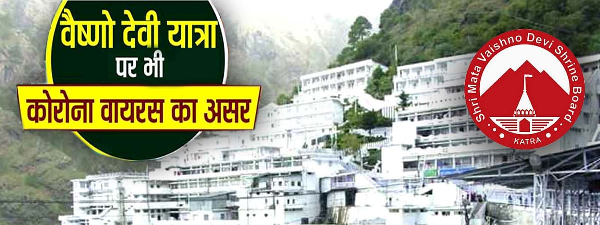 Vaishno Devi Yatra Closed Due To Coronavirus