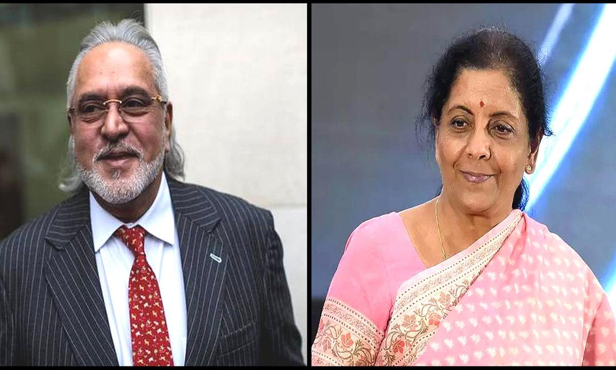 भगोड़े माल्या ने भारत सरकार की तारीफ करते हुए की एक ऑफर की पेशकश