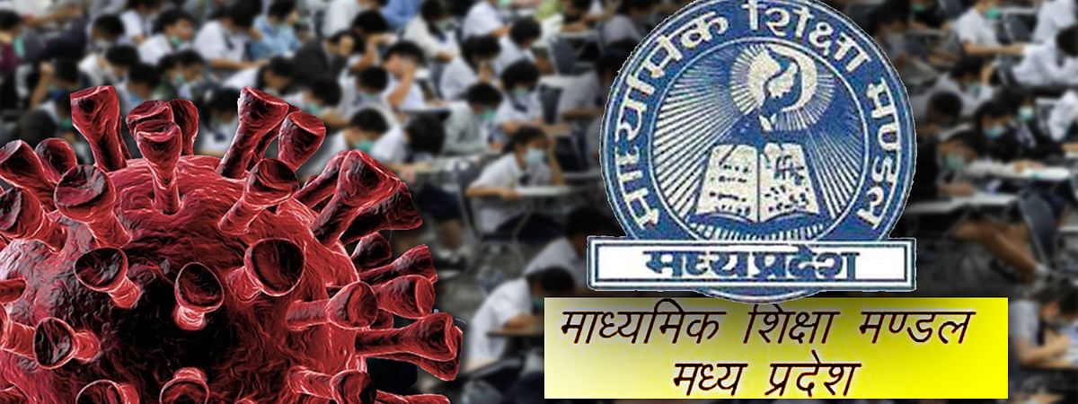 MP Board 12th Result 2020 Toppers