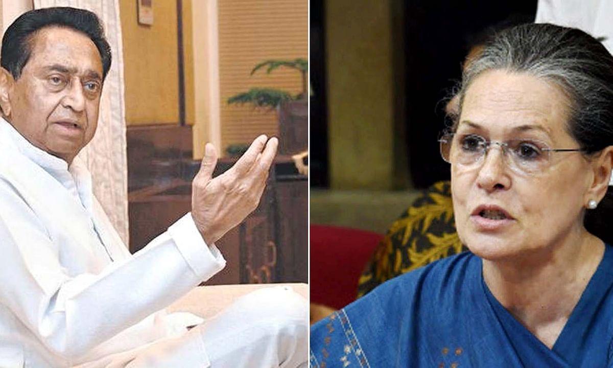 राज्य की स्थिति बताने सोनिया गांधी से मिले कमलनाथ