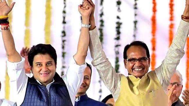 CM शिवराज और सिंधिया ने अपनी जोड़ी को दिया शिव-ज्योति एक्सप्रेस नाम