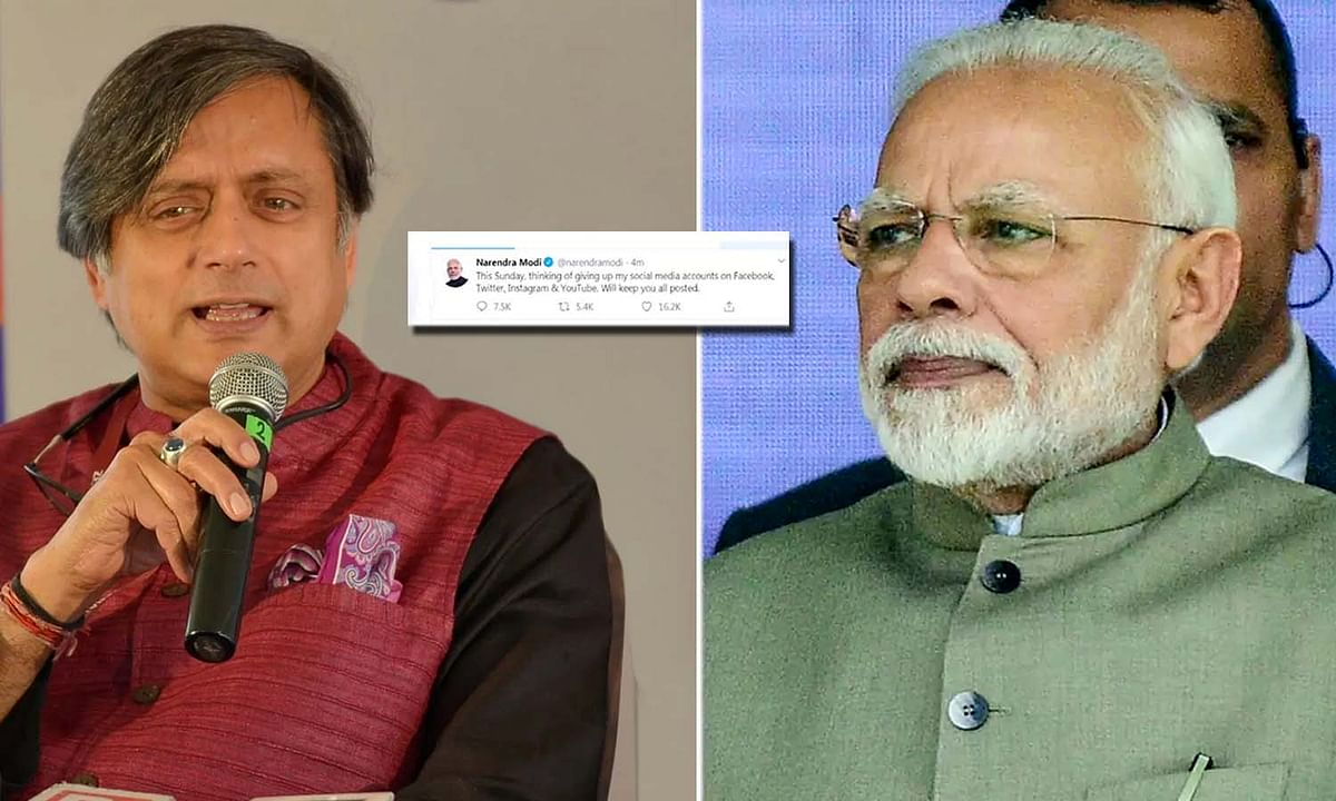 PM छोड़ेेेेंगे सोशल मीडिया, क्या पूरे देश में लगेगा प्रतिबंध: थरूर