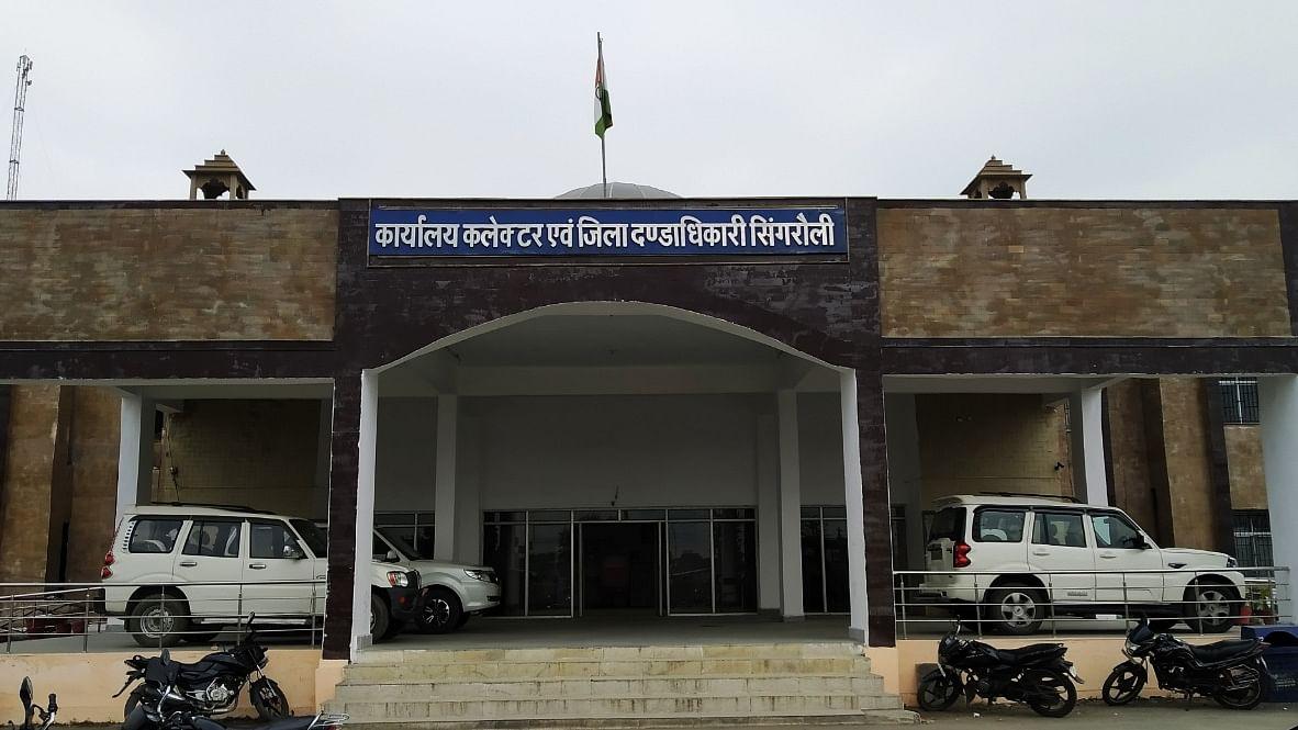 भारत सरकार एवं प्रदेश सरकार के द्वारा की गई जन कल्याणकारी घोषणायें