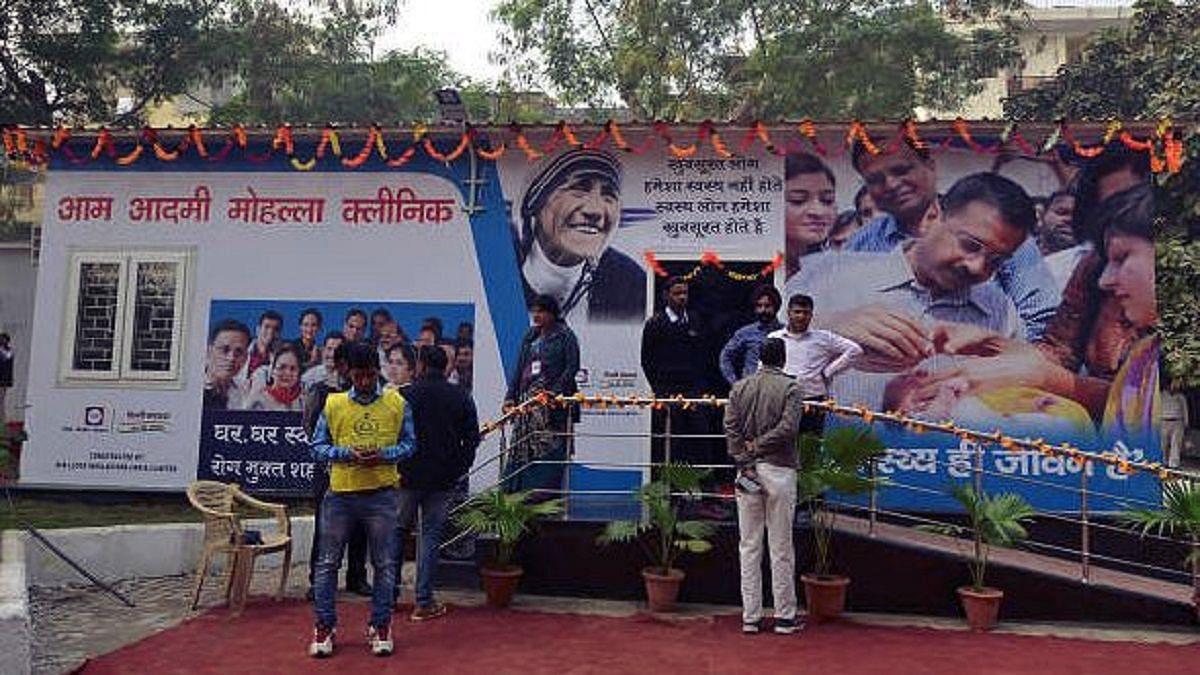 दिल्ली: मोहल्ला क्लीनिक डॉक्टर कोरोना संक्रमित, 900 मरीज होम क्वॉरेंटाइन