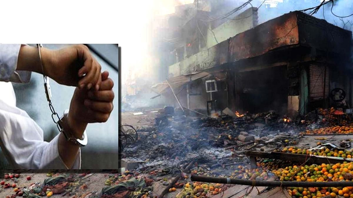दिल्ली हिंसा में हैवानियत की हदें पार करने वाला हत्यारोपी गिरफ्तार