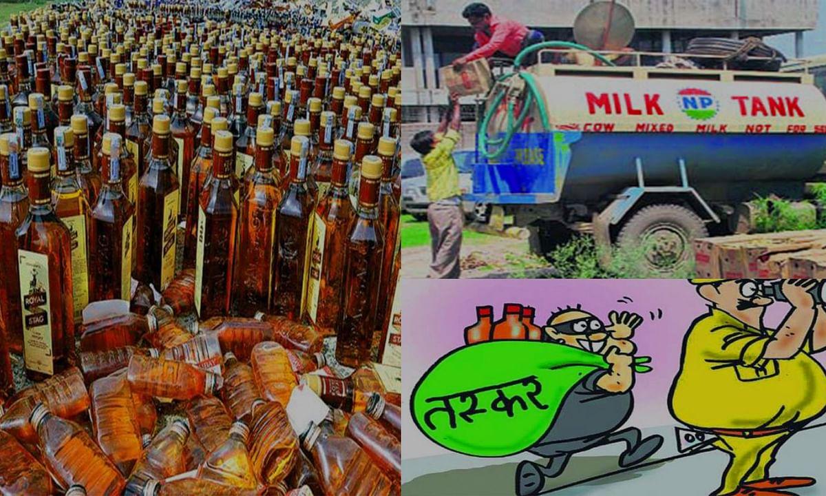 लॉकडाउन में नगर निगम कर्मचारियों की मदद से जमकर बिक रही अवैध शराब