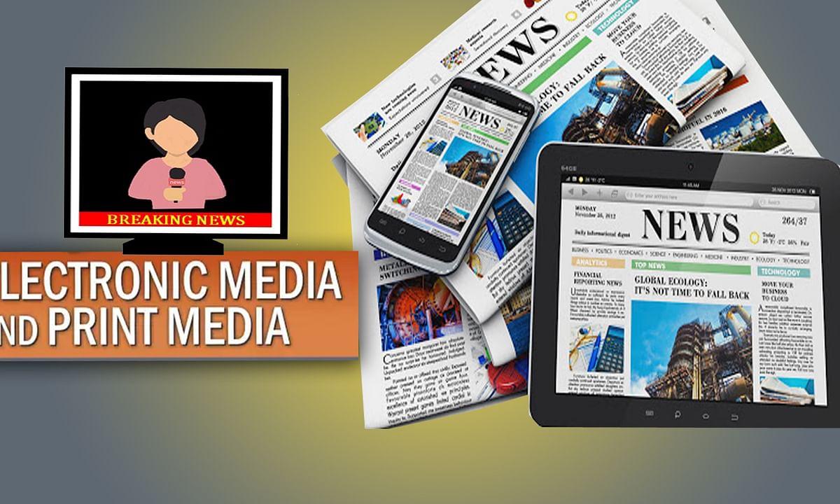 प्रिंट-इलेक्ट्रॉनिक मीडिया पर सूचना और प्रसारण मंत्रालय का संदेश
