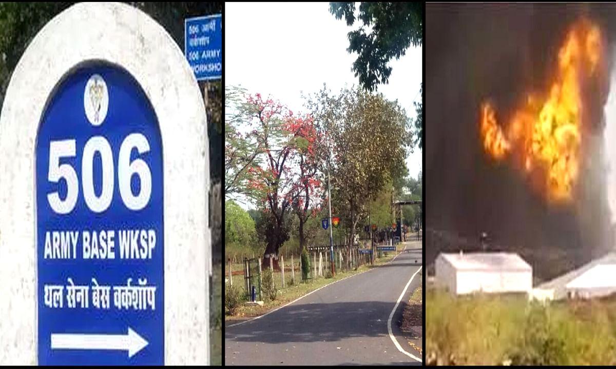 जबलपुर: 506 आर्मी बेस वर्कशॉप में धमाका, हवलदार मृत, 3 घायल