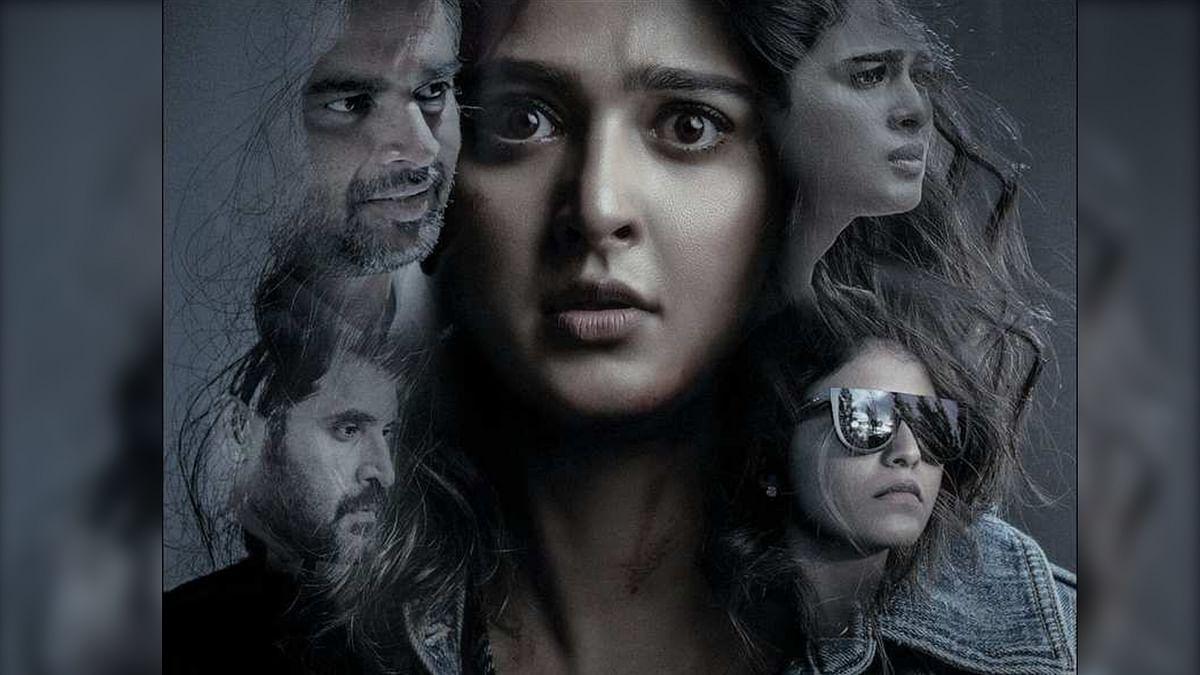 अनुष्का शेट्टी की फिल्म 'निशब्दम' का ट्रेलर