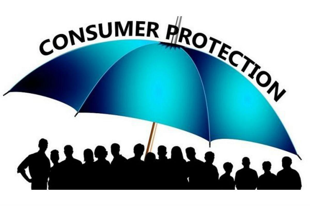 मप्र में विश्व उपभोक्ता अधिकार दिवस पर होंगे खास कार्यक्रम
