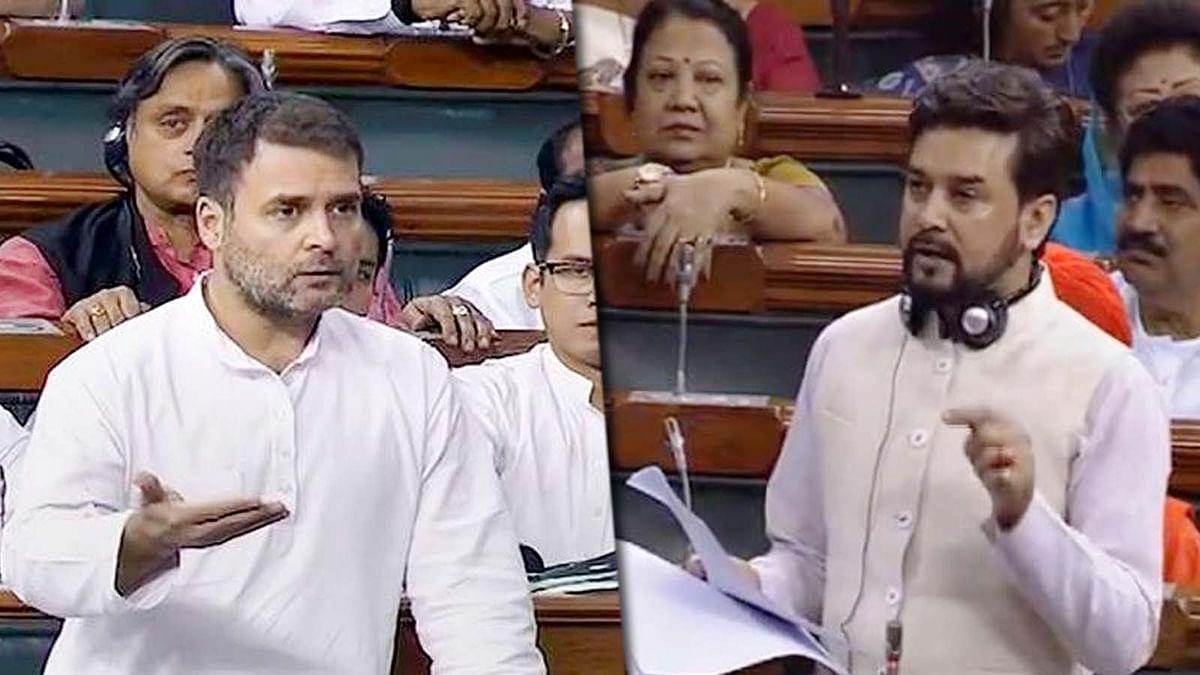 राहुल के 50 टॉप डिफॉल्टर नाम पूछे जाने पर अनुराग ने दिया ये जवाब