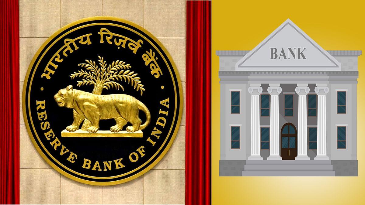 RBI का प्रतिबन्ध हटते ही 2 महीनों में PCA नियम से बाहर आ जाएंगे तीन बैंक