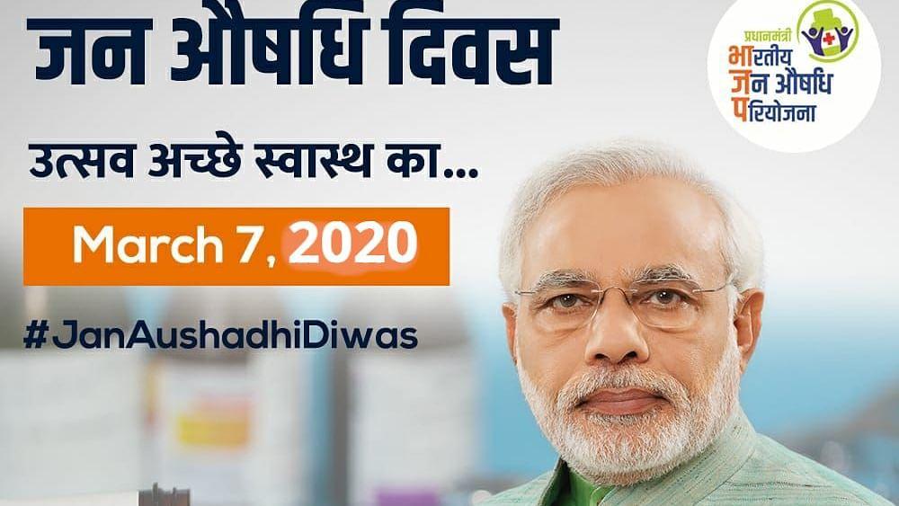 भारत सरकार 7 मार्च को जन औषधि दिवस समारोह मनाएगी