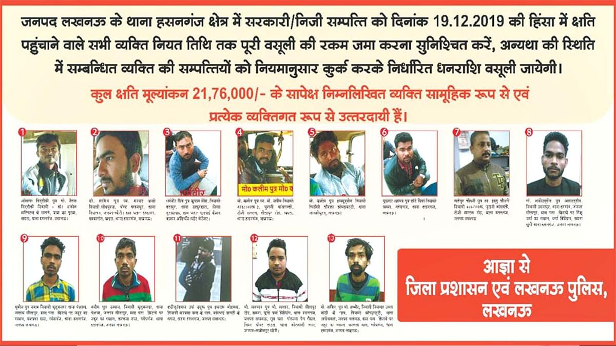 CAA Violence Miscreants Put Up Posters In Lucknow