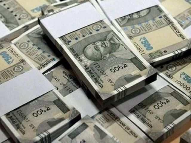 महाकाल की नगरी में नोटों का व्यापार: पकड़ी गई नकली नोटों की खेप