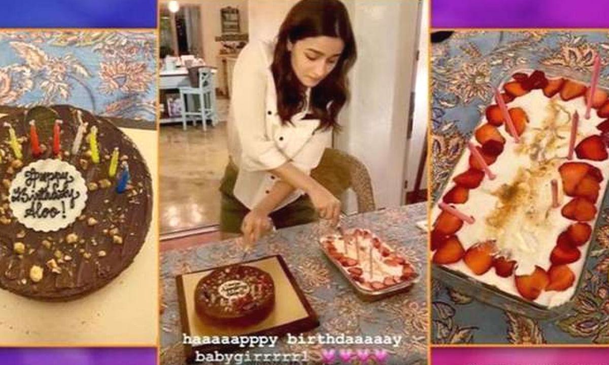 आज 27 वां जन्मदिन मना रही हैं आलिया भट्ट, आधी रात में काटा केक