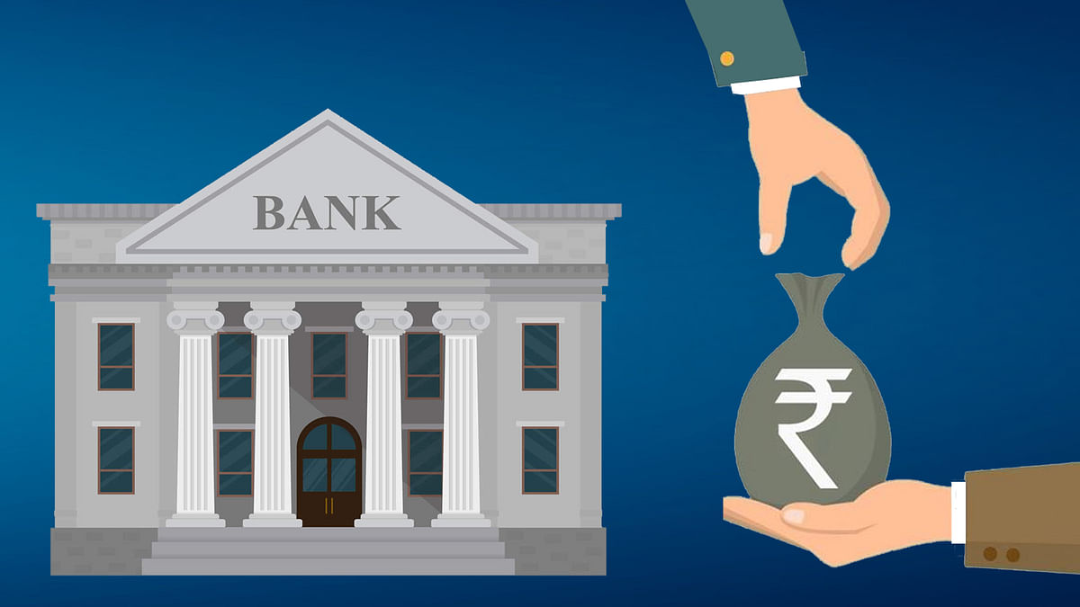 RBI ने डिजिटल पेमेंट्स बैंक को लेकर किया बड़ा  बदलाव