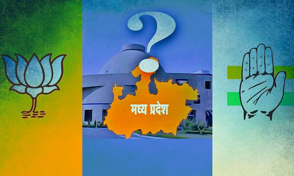 """सियासी संकट पर सवाल: किसकी होगी सरकार """"कमल"""" की या """"नाथ"""" की"""