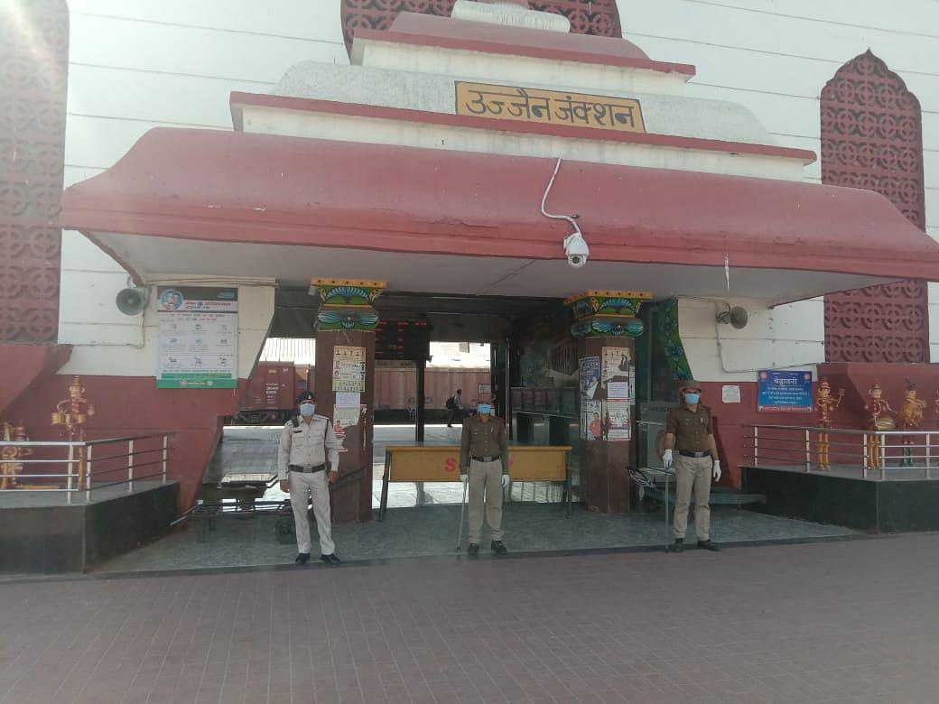 उज्जैन रेलवे स्टेशन