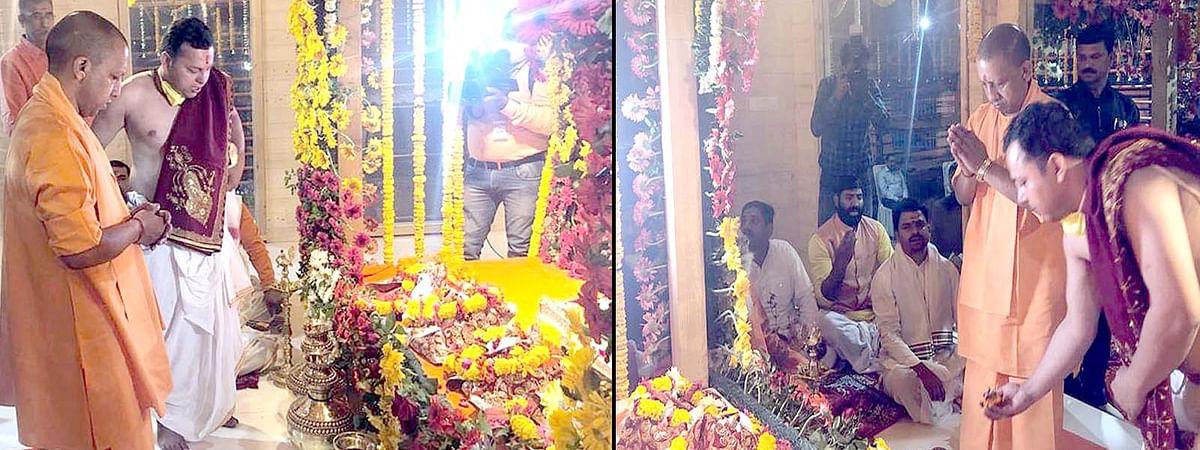 CM योगी द्वारा अयोध्या के रामलला की अस्थायी मंदिर में शिफ्टिंग