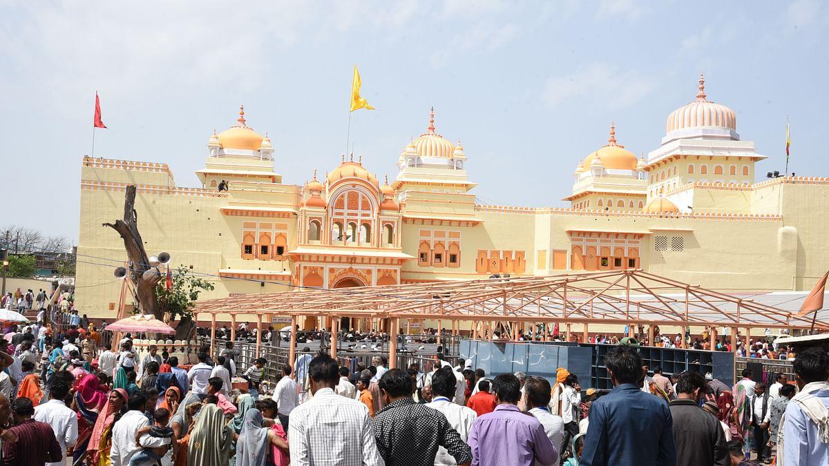 """नमस्ते ओरछा"""" महोत्सव के पहले दिन पर्यटकों ने किये रामराजा के दर्शन"""