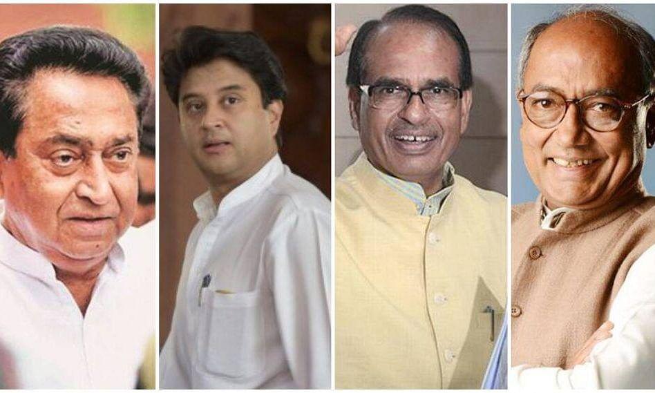 राज्यसभा चुनाव- मध्यप्रदेश की 3 सीटों के लिए कल होगा चुनाव