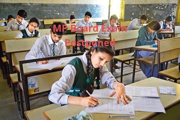 MP बोर्ड की 20 से 31 मार्च के बीच होने वाली सभी परीक्षाएं स्थगित