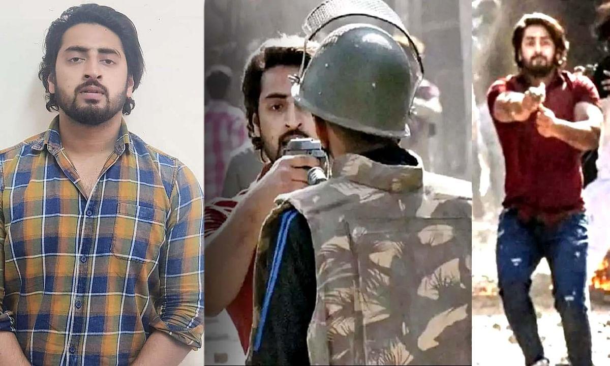 दिल्ली हिंसा में पुलिस पर पिस्तौल तानने वाला शाहरुख अरेस्ट
