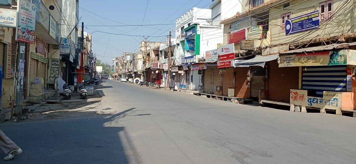 नागदा में जनता कर्फ्यू का असर