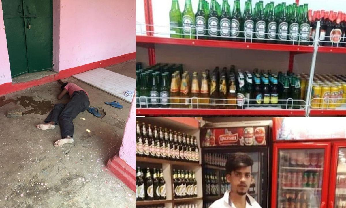 सोशल मीडिया के माध्यम से शहर में हो रहा शराब का अवैध करोबार