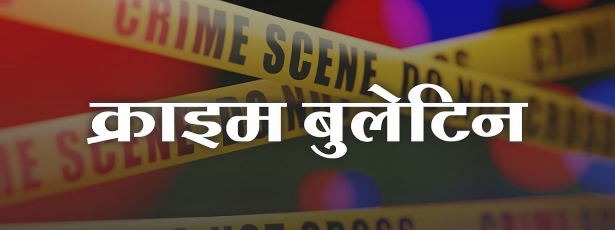 MP Crime Bulletin