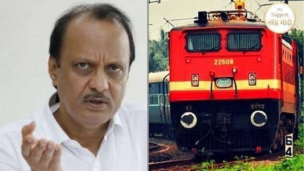 महाराष्ट्र सरकार ने रखी प्रवासियों के लिए ट्रेन सुविधा देने की मांग