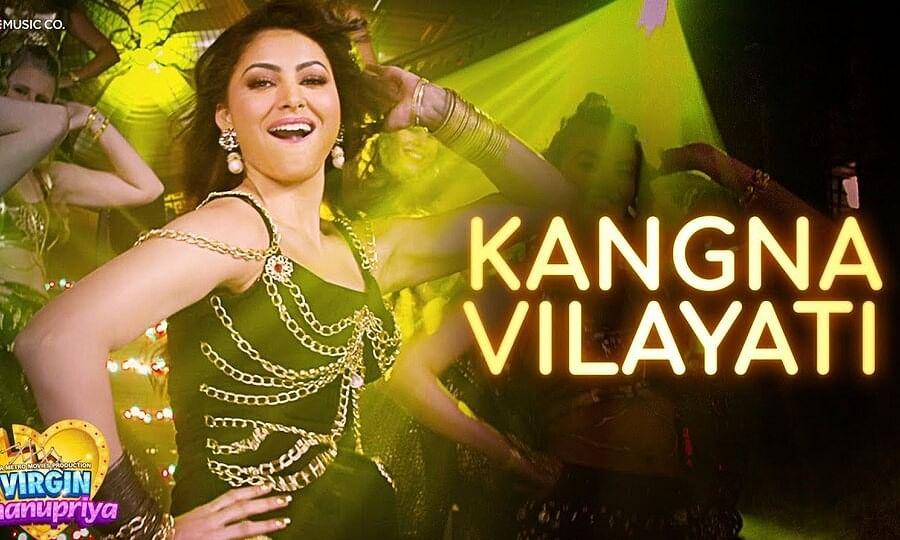 Urvashi Rautela का नया गाना 'कंगना विलायती' रिलीज