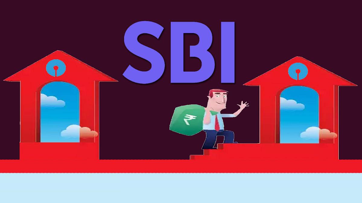 SBI ने  जारी किए इस साल की दूसरी तिमाही के आंकड़े