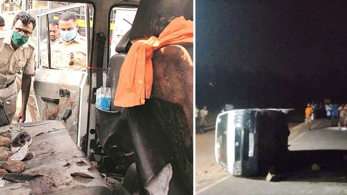 महाराष्ट्र: पालघर में साधुओं के हत्याकांड से मानवता शर्मसार