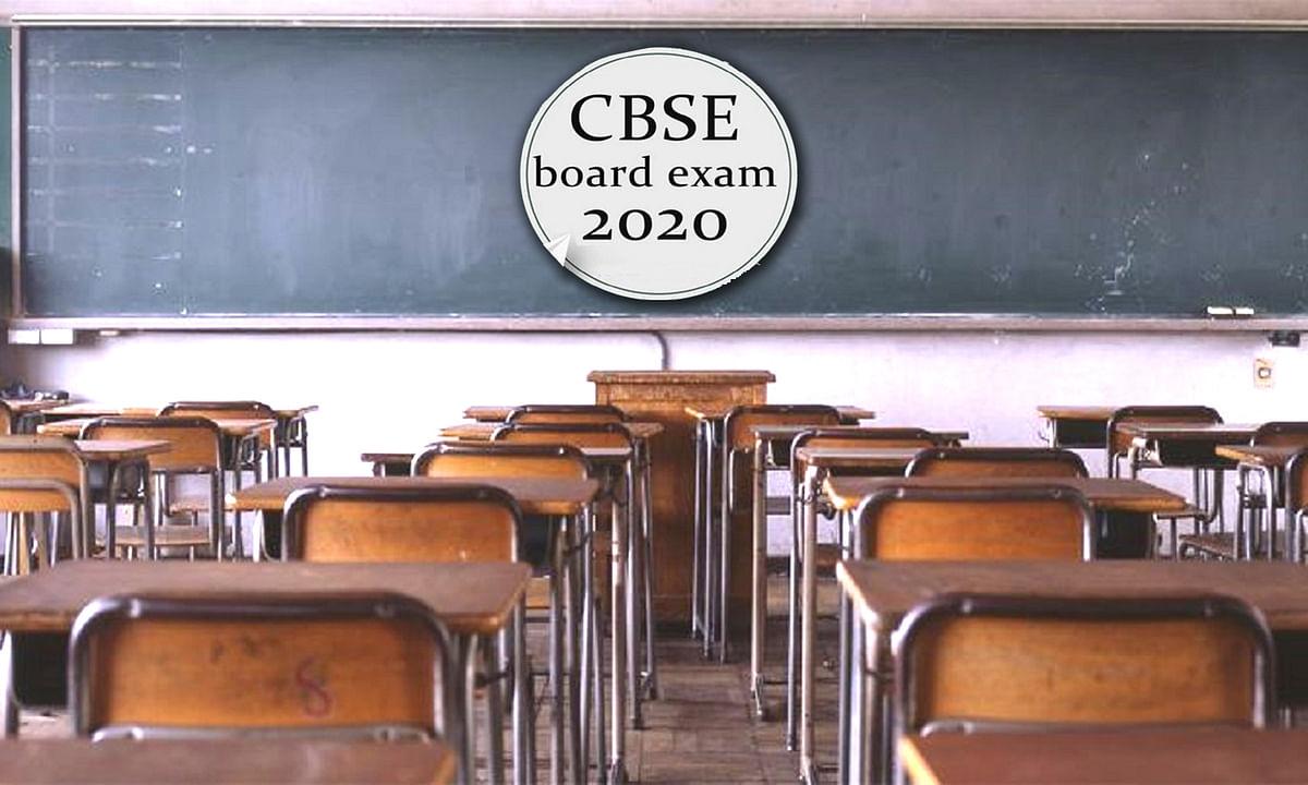 CBSE बोर्ड ने लिया 10वीं और 12वीं के एग्जाम्स से जुड़ा फैसला