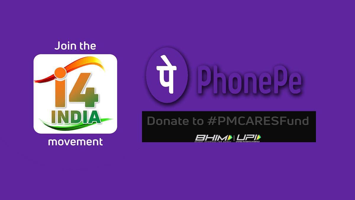 PhonePe ने योगदान करने हेतु लॉन्च किया #i4India आंदोलन