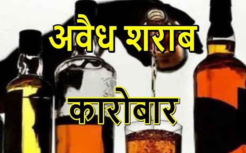 मप्र के इंदौर में कर्फ्यू के दौरान 13 पेटी देशी शराब हुई बरामद
