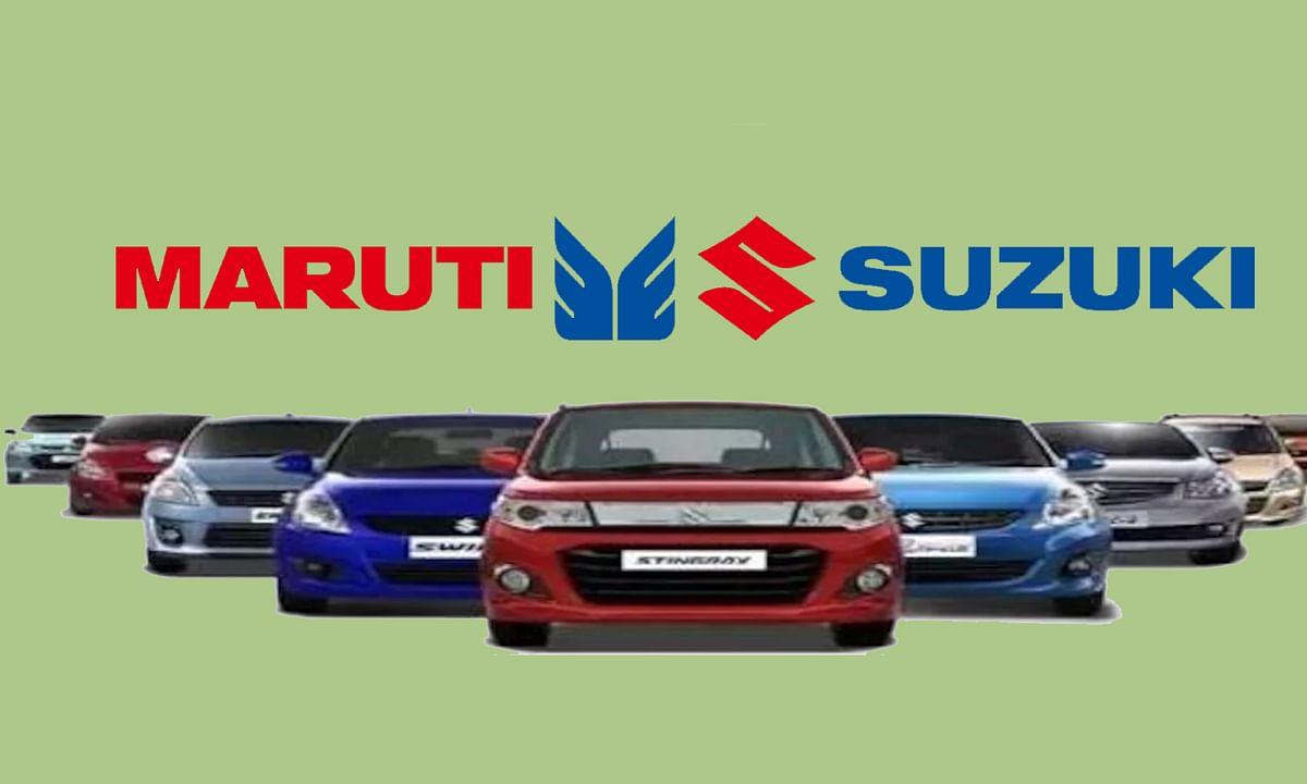 Maruti Suzuki की बिक्री के आंकड़े जारी, जानें घाटा या नुकसान